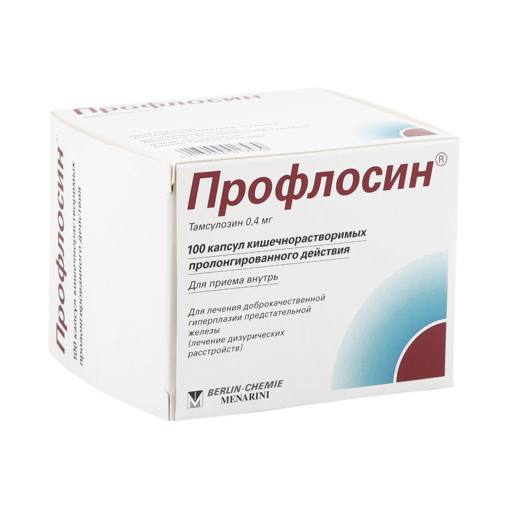 Профлосин при простатите увеличена ли предстательная железа при простатите